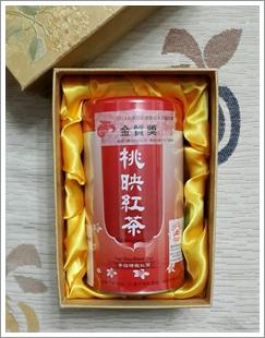 2014桃映紅茶比賽(金質獎)