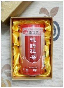 2014桃映紅茶比賽(優質獎)